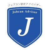 jyobcandai2